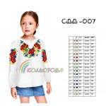 Вышиванка для девочки, SD-007