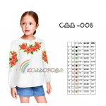 Схемы для вышивки, заготовки для детских вышиванок