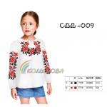Вышиванка для девочки, SD-009