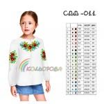Вышиванка для девочки, SD-011