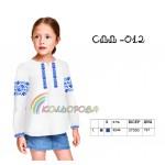 Вышиванка для девочки, SD-012