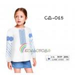 Вышиванка для девочки, SD-015