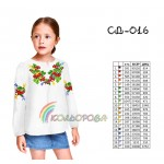 Вышиванка для девочки, SD-016