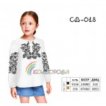 Вышиванка для девочки, SD-018