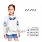Вышиванка для девочки, SD-021