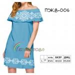 Платье женское с воланом, ПЖВ-006