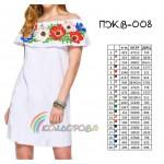 Платье женское с воланом, ПЖВ-008
