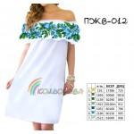 Платье женское с воланом, ПЖВ-012