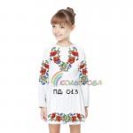 Платье для девочки с длинным рукавом PDD-13