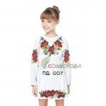 Платье для девочки с длинным рукавом PDD-7