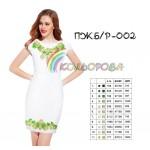 Женское платье без рукавов, PG_br_002_1