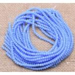 Граненые бусины, голубые, 2 мм, 10 шт