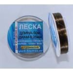 Леска (мононить) коричневая, диаметр 0,25 мм, длина 50 м