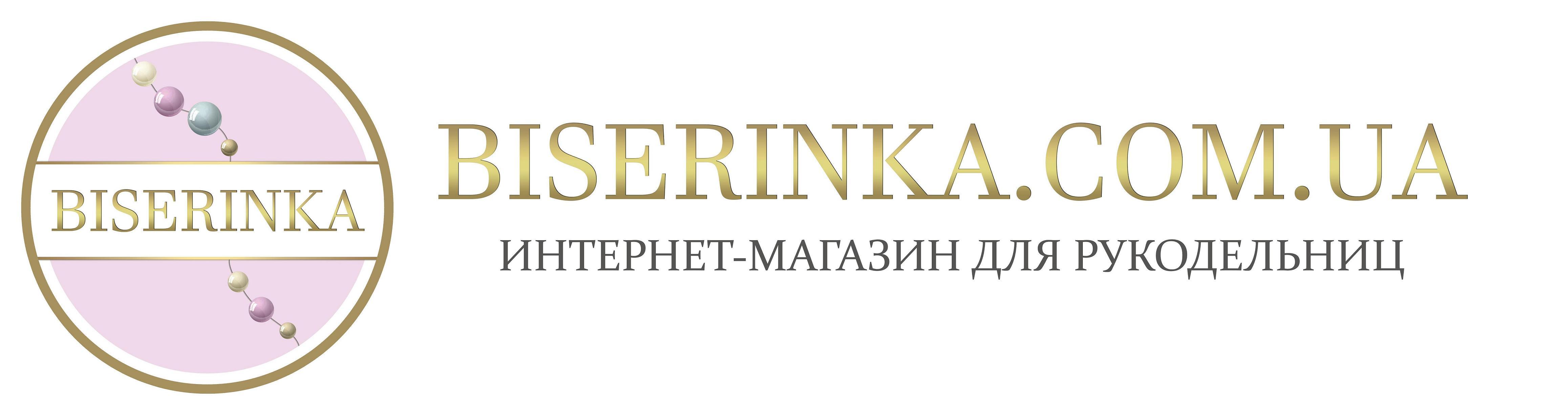 Интернет-магазин Бисеринка (Biserinka.com.ua)